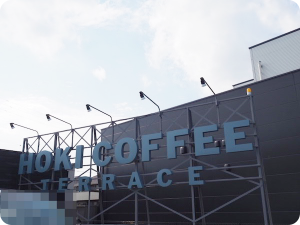 hokicoffee-otagawa-1