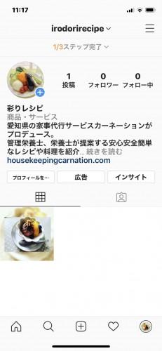 S__95920134